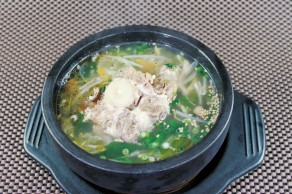 別府店 テールスープ